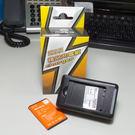 摩比亞 MOBIA M300+/M500/M700/M800(N-5K)--原廠配件包(含原廠電池+專用座充)