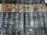 二手書R2YBb《世界古文明之旅 文明曙光的兩河+漢唐神威的中國+...》閣林國
