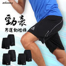 HODARLA 男-勁豪運動短褲 (慢跑 路跑 五分褲 台灣製 免運 ≡體院≡