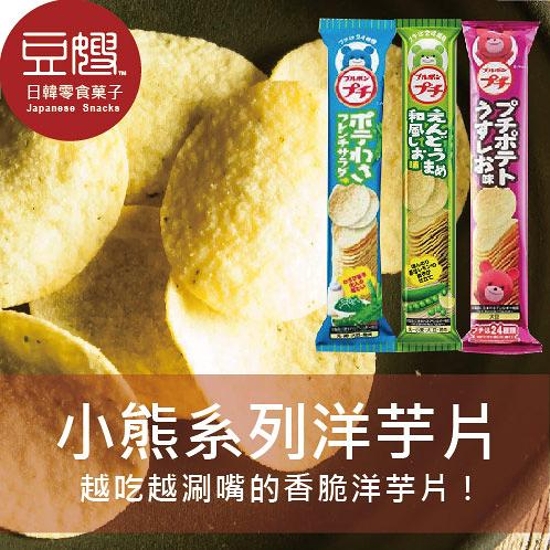 【豆嫂】日本零食 北日本小熊 長條洋芋片(多口味)