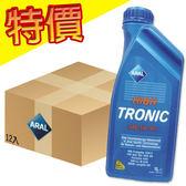 【旭益汽車 】★整箱購★ARAL 亞拉BLUE TRONIC 5W 40 合成機油1L