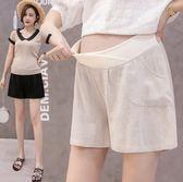BabyShare時尚孕婦裝【MAY1866】現貨  加大尺碼 孕婦褲 可調節 低腰短褲 孕婦休閒褲 棉麻低腰褲
