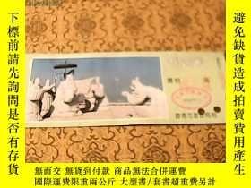 二手書博民逛書店門票罕見琅琊颱風景名勝區遊覽券21239