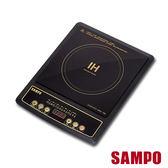 ◎順芳家電◎【聲寶SAMPO】超薄變頻電磁爐 KM-SH12T