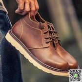 短靴 馬丁靴男秋季中幫靴子英倫短靴休閒工裝鞋冬季潮流沙漠靴男鞋 全館免運