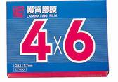 萬事捷1322 4X6 39 39 亮面護貝膠膜A6  111X158mm 200 張盒