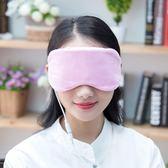 usb蒸汽眼罩 熱敷電加熱卡通睡眠遮光熱敷護眼罩 送耳塞秋季上新