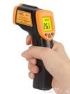 水溫計 希瑪 手持式測溫儀紅外線測溫儀工...