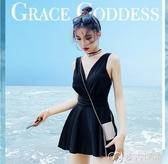 女士泳衣泳衣女士新款潮連體裙式遮肚顯瘦性感黑色遮肉平角學生游泳衣 麥吉良品