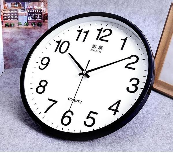 掛鐘 鉑晨靜音掛鐘客廳個性鐘表現代簡約鐘家用石英鐘圓形時鐘創意掛表【快速出貨八折搶購】