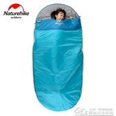 睡袋大人加大加寬便攜式單人旅行戶外露營成人睡袋 居樂坊生活館YYJ