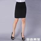 職業裙正裝包臀裙半身裙女一步裙夏季工裝工作群黑色西裝裙短裙子 自由角落
