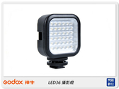 GODOX 神牛 LED 36 攝影燈 AA電池供電 (LED36,公司貨)