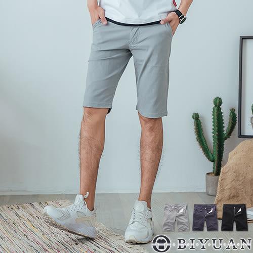 超彈力素面工作短褲【JN4208】OBIYUAN 舒適修身休閒短褲 出清不退換