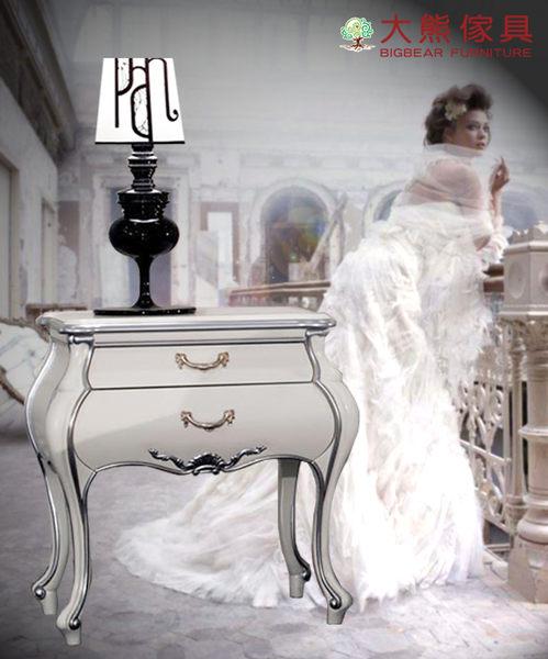 【大熊傢俱】銀爵系列 B0068 新古典床頭櫃 床邊櫃 抽屜櫃 置物櫃 收納櫃 儲物櫃 電話几 另售床台
