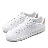 Nike 休閒鞋 Wmns Court Royale 白 全白 女鞋 基本款 小白鞋 運動鞋【PUMP306】 749867-116