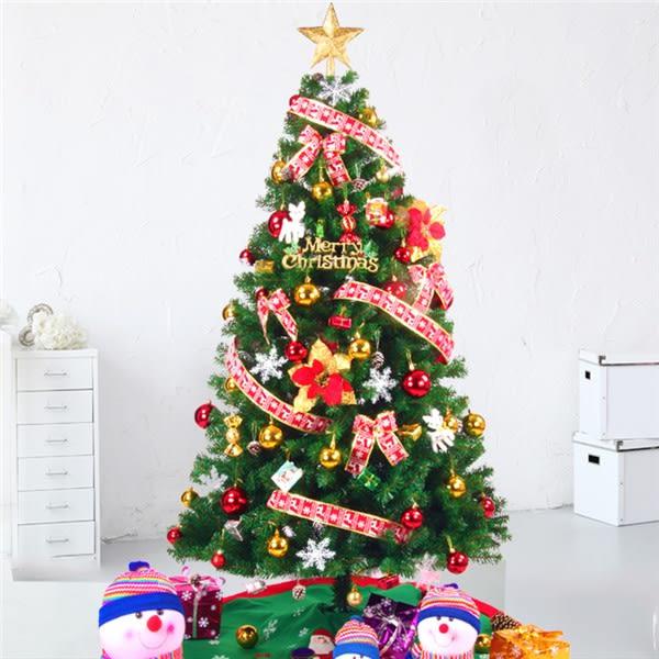 聖誕節1.8米聖誕樹豪華加密1.8/2.1/2.4m套餐精裝加固鐵腳裝飾品