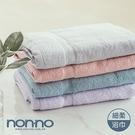 nonno 儂儂 飯店級細柔浴巾(70x...