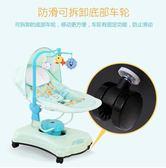 電動椅安撫椅搖籃自動智能搖床