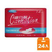 康乃馨 0.2cm超薄蝶型衛生棉 夜用特長型 28cm (14片)x24包/箱【康鄰超市】