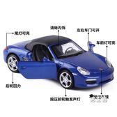 (百貨週年慶)聲光感官玩具彩珀1:32寶馬M3蘭博基尼賽道跑車聲光回力仿真小汽車模型玩具