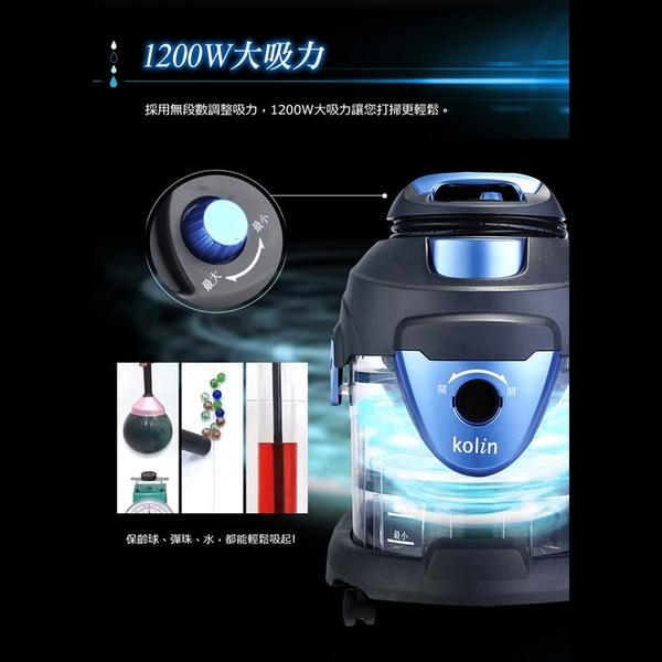 【Kolin歌林】水過濾全能吸塵器 吸塵器 KTC-A1202WA