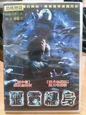 挖寶二手片-J09-004-正版DVD*電影【噩靈纏身】-傑西詹姆斯*凱文宅格諾