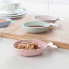 環保小麥金魚沾碟 廚房 餐具 小吃 醬醋 調味 料理 沾醬 菜碟 小菜 餐桌【J148】MY COLOR