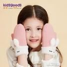 兒童冬季手套保暖加絨男童女童毛絨加厚可愛寶寶連指掛脖小孩冬天