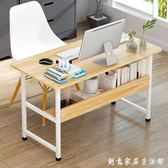 電腦桌 電腦桌臺式家用辦公桌子臥室書桌簡約現代寫字桌學生學習桌經濟型WD 創意家居生活館