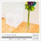 收納箱/置物箱/衣物箱 大口式小型透白收...