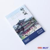 百姓館 手繪 城市 旅行 風景明信片 卡片