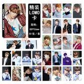 現貨盒裝 田柾國 BTS  LOMO小卡 照片寫真組(30張)E687-B 【玩之內】 韓國 防彈少年團 血汗
