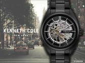 【時間道 】KENNETH COLE 俐落型男機械鏤空腕錶/黑面黑鋼(KC50064004)免運費