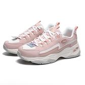 SKECHERS 慢跑鞋 DLITES 4.0 白粉 網布 拼接 固特異防磨底 休閒 女(布魯克林) 149491ROS
