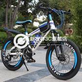 山地車變速賽車自行車 20/24/26吋雙碟剎7/21速單車 Cdsb6