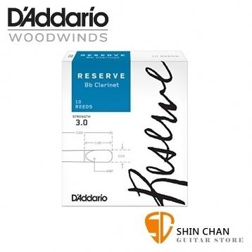美國 RICO RESERVE 豎笛/黑管 竹片 3號 Bb Clarinet (10片/盒) 【D'Addario/DAddario】