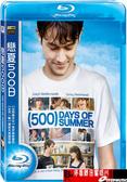 【停看聽音響唱片】戀夏500日 500 Days of Summer