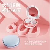眼鏡清洗器 隱形眼鏡清洗器電動美瞳清潔機盒全自動超聲波眼形角膜塑形洗眼器 全館免運
