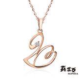 蘇菲亞SOPHIA - 天鵝之舞0.03克拉玫瑰金鑽石項鍊 【璀璨好禮】