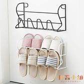 簡易門口鞋架家用鐵藝多層壁掛式浴室拖鞋收納架【倪醬小舖】