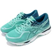 Asics 慢跑鞋 Gel-Cumulus 19 藍 湖水藍 白 運動鞋 女鞋 避震穩定【PUMP306】 T7B8N-8888