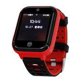 【免運+24期零利率】全新 IS愛思 CW-12 心率智慧通話手錶 心率檢測 老人錶 LINE通訊 聲控翻譯 IP67