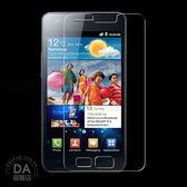 Samsung三星I9100 S2 0.2MM 9H 鋼化 強化 玻璃 螢幕 保護貼 保護膜(80-1068)