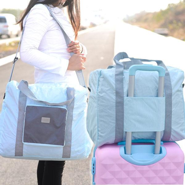 《J 精選》行李箱拉桿適用 撞色多功能可褶疊手提/側斜背旅行袋