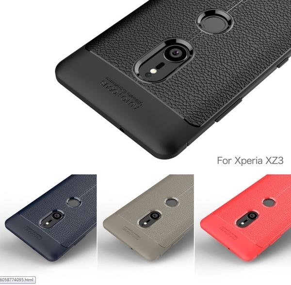 King*Shop----跨境適用索尼XZ4(Xperia 1)荔枝紋TPU手機殼 XA3 ultra商務皮紋防滑保護套Xperia 10