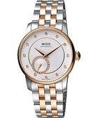 MIDO 美度 Baroncelli 優雅真鑽機械女錶-銀x玫瑰金框/35mm M0072282203600