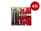全館免運費【電池天地】Panasonic國際牌大電流鹼性電池 AA3號 8顆