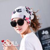 冰絲月子帽夏季薄款潮時尚頭巾三用款產婦帽產后透氣孕婦帽 全店88折特惠