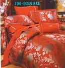 HO KANG  60支棉 [JM-9389 灰藍 / 紅 ]  七件式床罩組